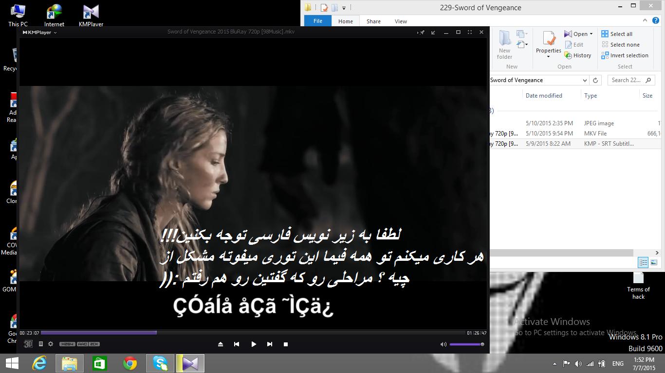 آموزش قدم به قدم حل مشکلات مربوط به زیرنویس فارسی در ویندوز